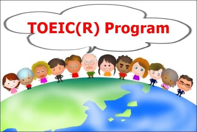 TOEICの申し込み、テスト問題、テスト形式など詳しく解説する