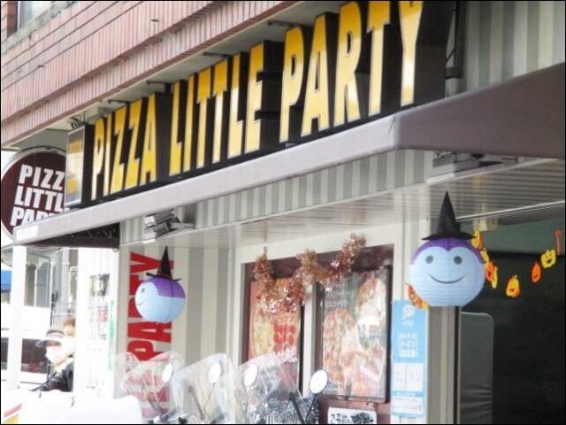 PIZZA LITTLE PARTYの前を通ります