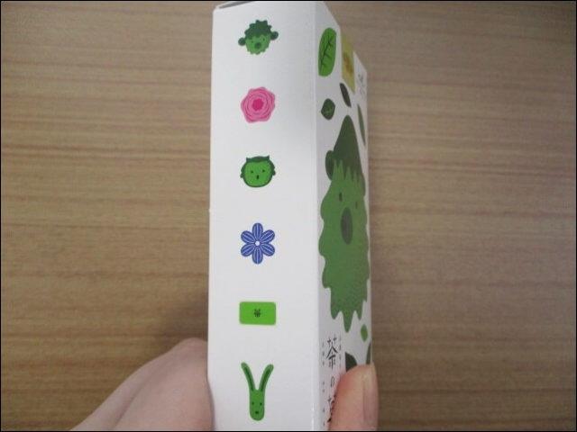京都北山マールブランシュ「ロマンの森」限定商品の茶の菓