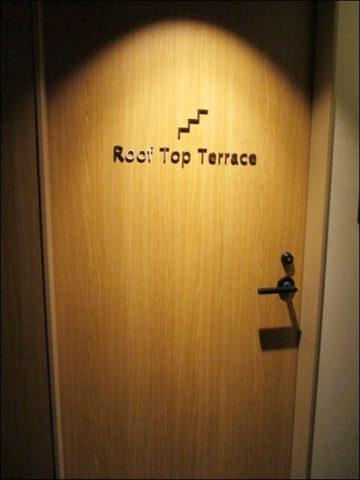 ポテルの屋上へ行く扉