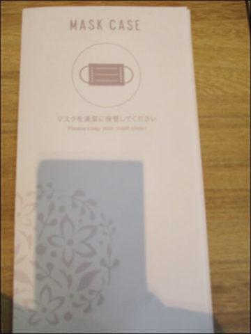 梅小路ポテル京都のレストランではマスクケースを使う
