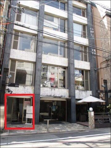 【インクカフェ】(ink cafe/2Dcafe)アクセス