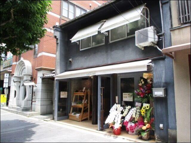 【一汁一菜】(SALAD&SOUP ichiju-issai)に到着!
