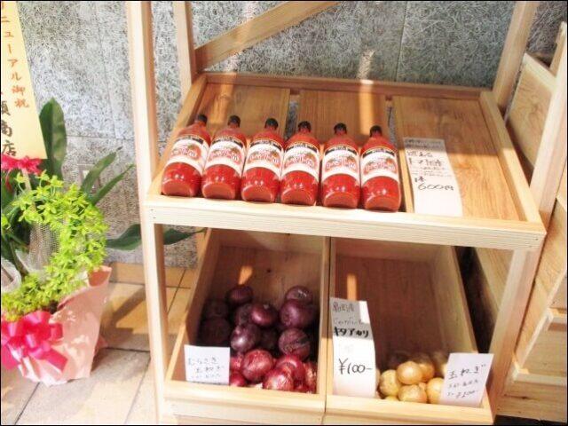 【一汁一菜】で買えるトマト酢
