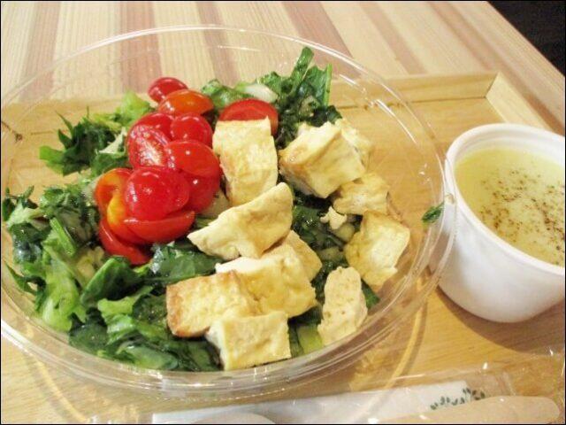 【一汁一菜】<ランチコンボ>を食べてみた!